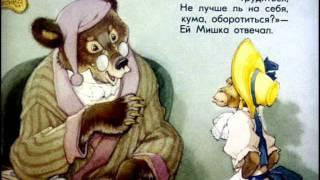 Зеркало и обезьяна Видеоклип к уроку литературы