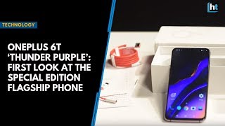 OnePlus 6T 'Thunder Purple': First look at the special edition flagship phone thumbnail