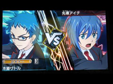 BS CLUB CARD REVIEW : เล่นเกมCardfight!! Vanguard: Lock on Victory