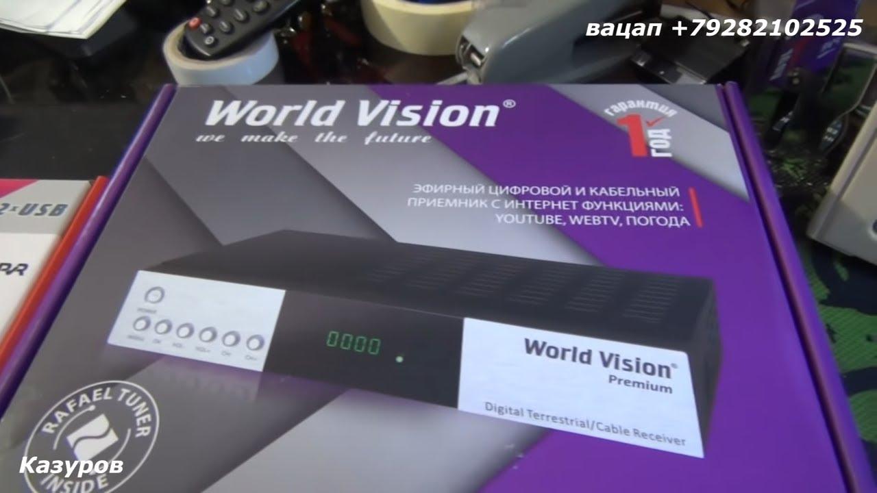 Как выбрать DVB  T2 приставку