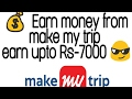 💰  Earn money from make my trip hotels and travels earn upto Rs-7000 😎Odia