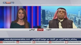 تفاعل سلبي للأسهم الكويتية مع قرار مصادرة استثمارات