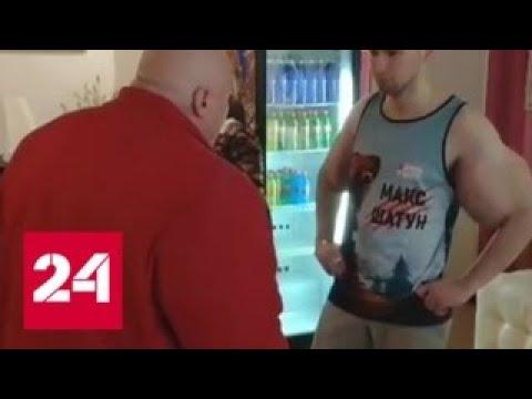 "Блогер Кирилл ""Руки-базуки"" собрался сняться в ""Брате-3"" - Россия 24"