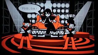 Minna no Rhythm Tengoku Wii - Remix 9 [JAP]