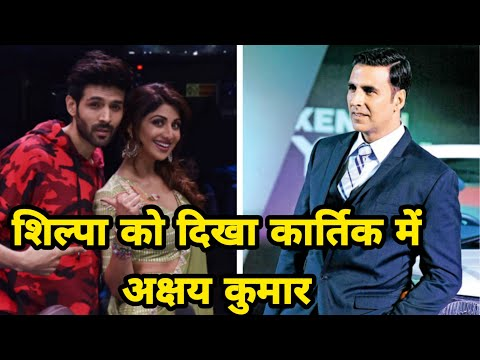 Akshay Kumar Ex Girlfriend Shilpa Shetty Shocking Statement On Akshay Kumar And Kartik Aryan