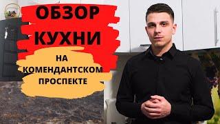 лучшие кухни обзор; кухни под ключ СПБ; кухни на заказ Санкт Петербург
