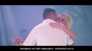 Ведущий на свадьбу в Нижнем Новгороде Кирилл Макарский