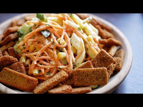 НОВЫЙ Салат с Сухариками и Морковью по-корейски 🥗 Попробуйте Приготовить!