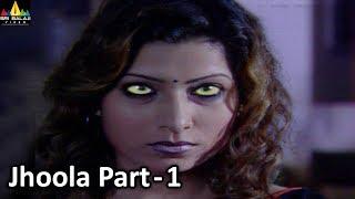 Horror Crime Story Jhoola Part - 1 | Aatma Ki Khaniyan | Sri Balaji Video