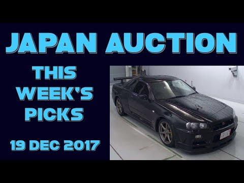 Japan Weekly Auction Picks 051 - 19 Dec 17