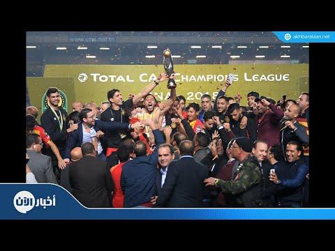 الترجي ثاني فريق عربي يتأهل لكأس العالم للأندية  - 08:54-2018 / 11 / 10