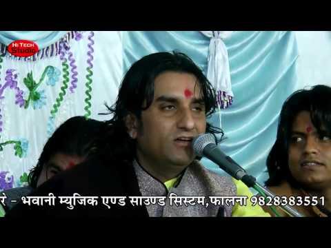 Prakash Mali | Runjhun Baje Ghughra | Rajasthani Popular Bhajan | Khudala Khetlaji Mela 2017