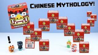 Minecraft Mini-Figure Chinese Mythology Series 14 Review Monkey King!