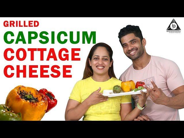 Healthy Capsicum Cottage Cheese   BodyProCoach   Praveen Nair   Maahek Nair