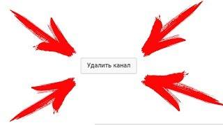НОВЫЙ КАНАЛ // ВИДЕО // СТРИМЫ - СОЦИАЛЬНЫЕ СЕТИ КОЛОБКА