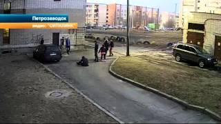 Массовая драка произошла в Петрозаводске