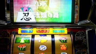 猿飛の激ヤセール!ダイエット作戦.