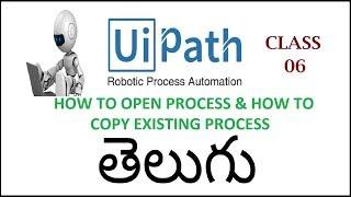 Move Imap Mail Message Uipath