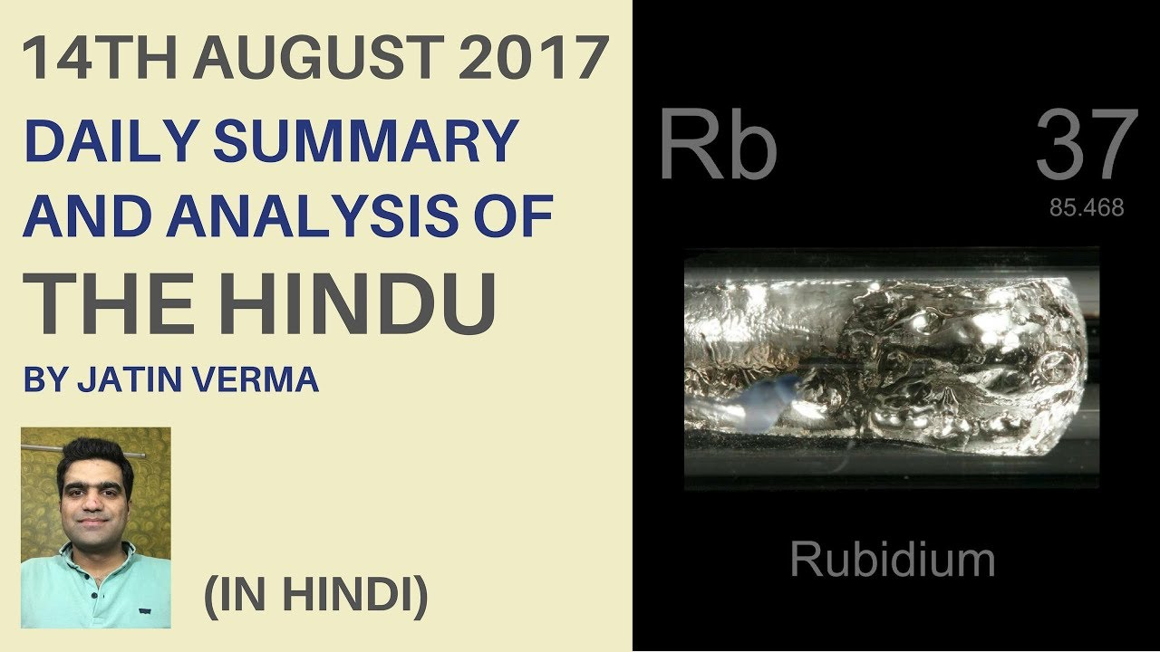 An analysis of hinduism