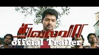 Thalaivaa Official Trailer.[RED PIX]