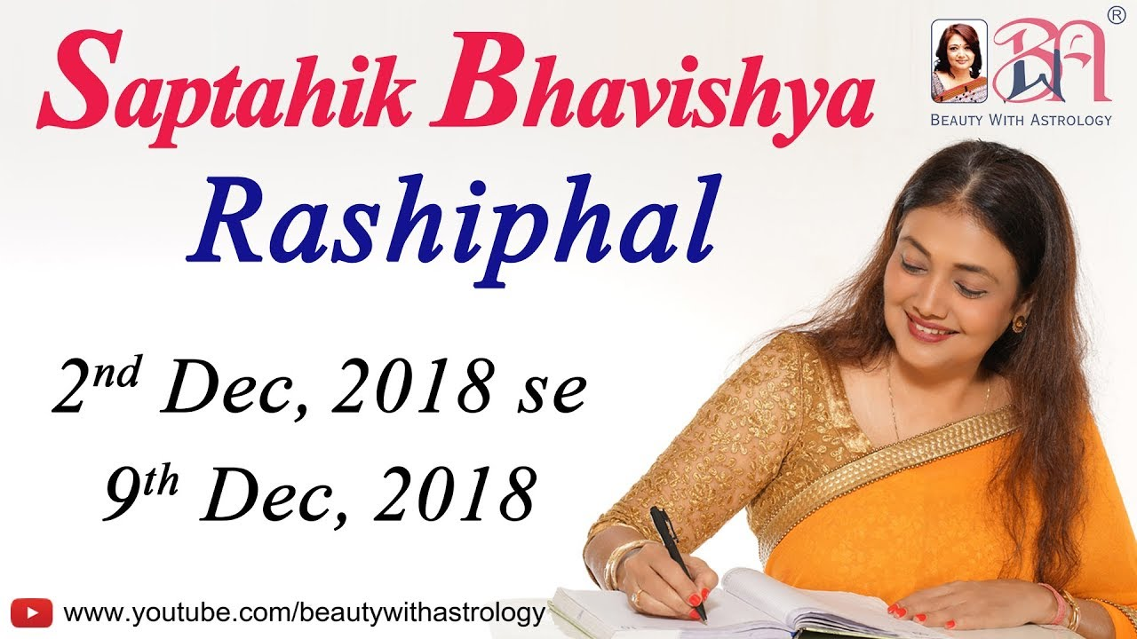 Saptahik Bhavishya | Rashiphal in Hindi from 2nd Dec, 2018 – 9th Dec, 2018 by Kaamini Khanna