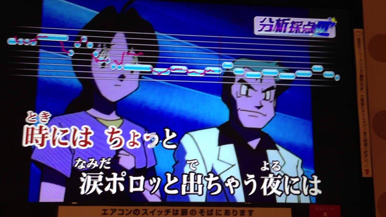 ポケモン映画、puffy,はじまりの歌を歌ってみた^o^ - youtube