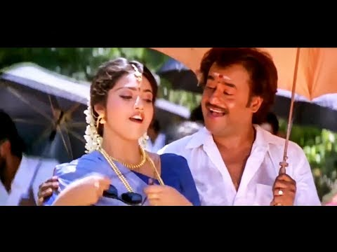 Tamil Movies # Veera Full Movie # Tamil Comedy Movies # Tamil Super Hit Movies # Rajinikanth, Meena