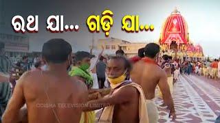 Puri Rath Yatra 2020- Chariots Roll Towards Puri Srimandir
