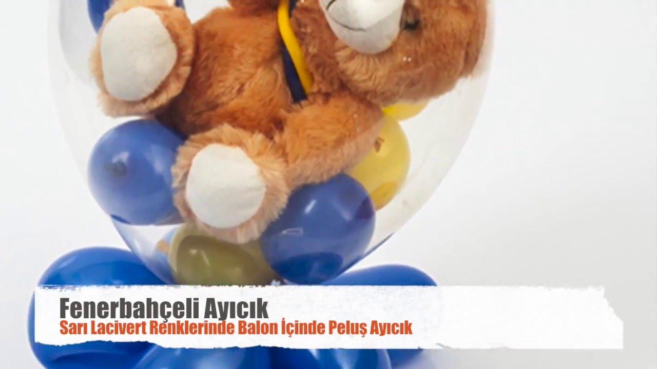 Stuffed Teddy Bear In A Balloon Youtube