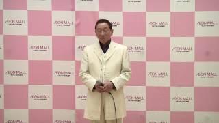 出演:水田かおり、八代みゆき、岩城一郎、倉持マリ、高田京子、中山東...