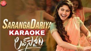 Saranga Dariya Song Karaoke | LoveStory Songs | Mangli | Pawan CH