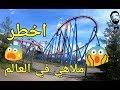 سيكس فلاجز - اخطر ملاهي في امريكا و العالم فلوق | Six Flags Vlog