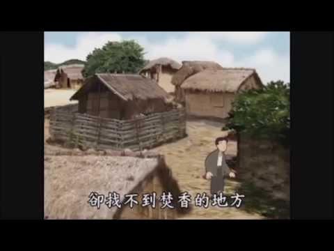 Người Nghèo Khổ Nhờ Niệm Phật Được Vãng Sanh
