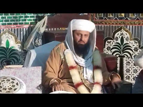 SAIFI MEHFIL || Saifi naat || peer syed attiq ur rehman hashmi saifi