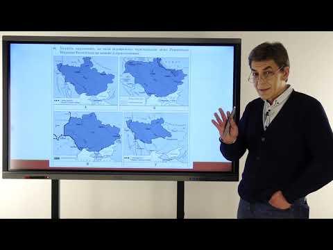 Відеоогляд тесту ЗНО 2019 з історії України