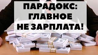 видео Затраты на безопасность или На чем не надо экономить //Retailer.Ru-2006-сентябрь
