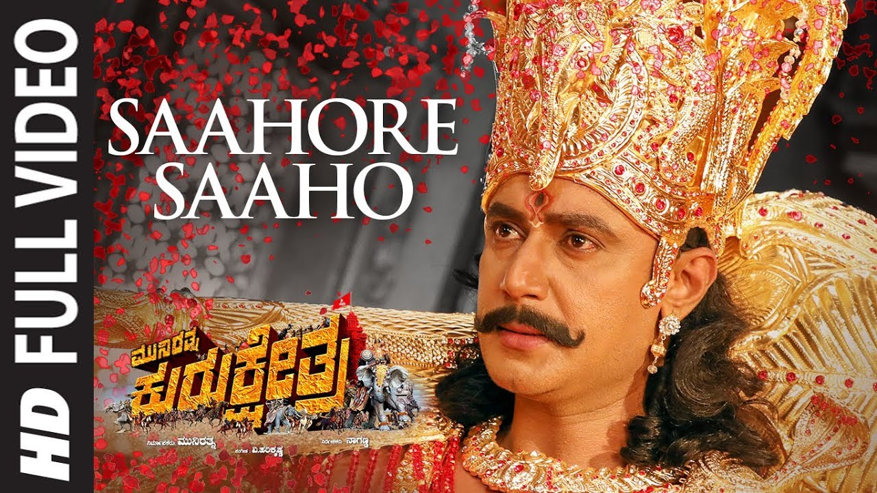 Download Saahore Saaho Full Video Song   Munirathna Kurukshetra   Darshan   Munirathna   V Harikrishna