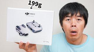 【4K】圧倒的小型!軽量すぎるドローン「DJI Mini 2」がキター!(※再アップ)
