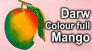 How to draw a colour full Mango step by step || 3D Mango draw || Drawing Mango