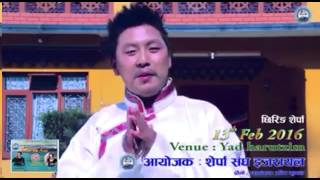 gyalbo losar promo 2016 by singer Tsering Sherpa