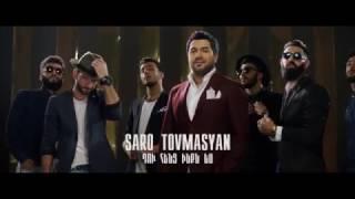 Saro Tovmasyan - Du henc inqn es  /Official teaser 2016/