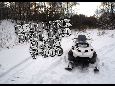 Обзор и тест-драйв BRP Lynx Yeti Pro Army V-800 (с чего слизан Stels Viking)