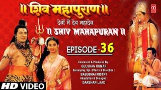 Shiv Mahapuran - Episode 36