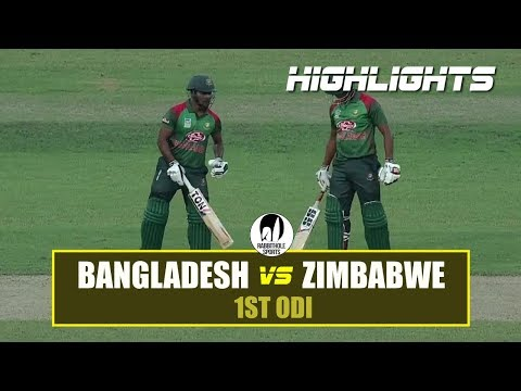 Bangladesh vs Zimbabwe Highlights || 1st ODI Highlights || Zimbabwe tour of Bangladesh 2018