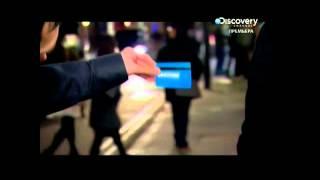 Динамо - пластиковая карта и телефон в бутылке