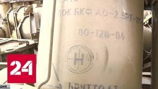 Загадочные контейнеры: что не так с химоружием в Сирии