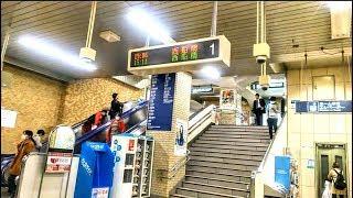 【メトロ東西線】葛西駅  Kasai
