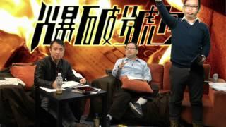 彭定康乃歷來最好的港督/民粹與民主〈爆破號外〉2015-01-03 b thumbnail
