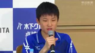 Japan table tennis team trainning hall