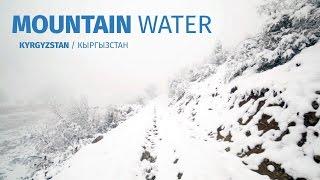 MOUNTAIN WATER Timelapse